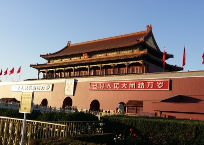 Ethos College presented at several schools in Beijing but had time to visit the Forbidden Palace!